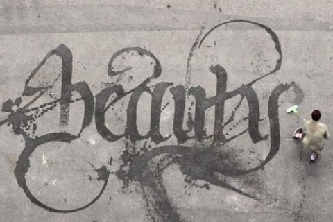 sweeping-beauty.jpg