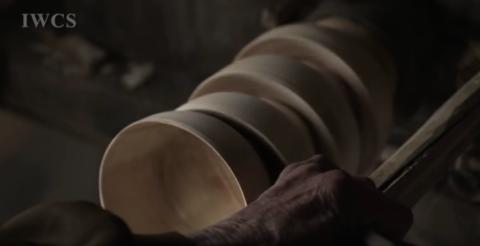 Set Turning Bowls