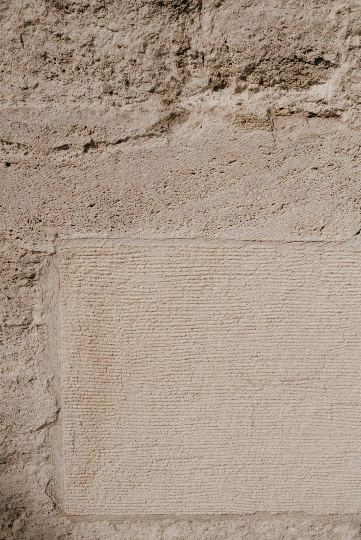 beige plaster wall