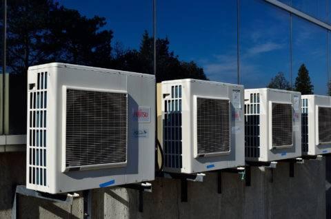 row of fujitsu air conditioners